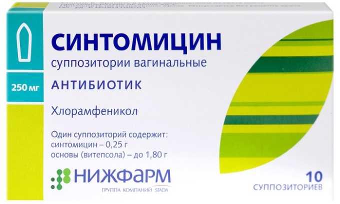 Синтомициновые свечи устраненяют инфекцию в органах малого таза. Эффективны в отношении стрептококков, хламидий, клебсиеллы и стафилококков