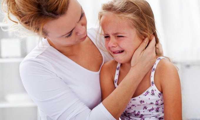 Также у ребенка может наблюдаться повышенная нервозность и капризность
