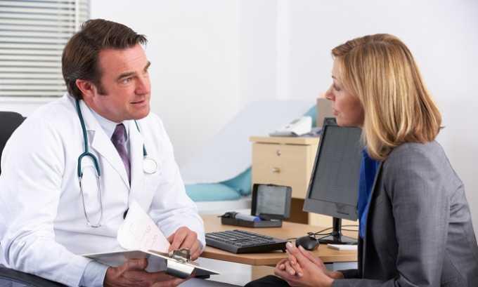 Перед лечением необходима консультация специалиста