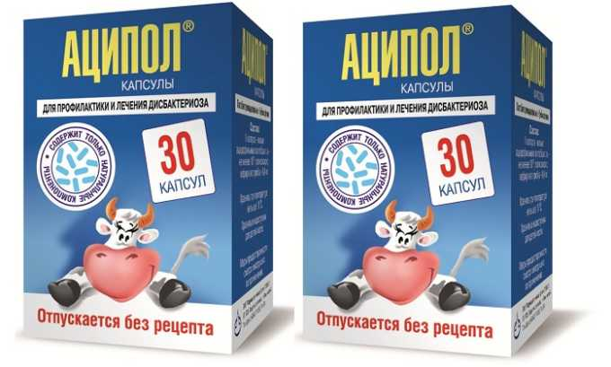 Аципол содержит живые лактобациллы и полисахариды из кефирного белка. Не имеет побочных эффектов. Выпускается в капсулах