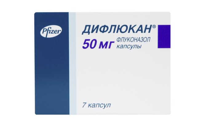 Нередко появление крови в моче связано с грибковой инфекцией в этом случае назначают Дифлюкан
