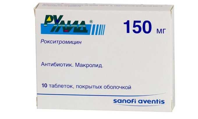 Рулид (полусинтетический антибиотик, входящий в группу макролидов, широко применяемый при урогенитальных инфекциях)