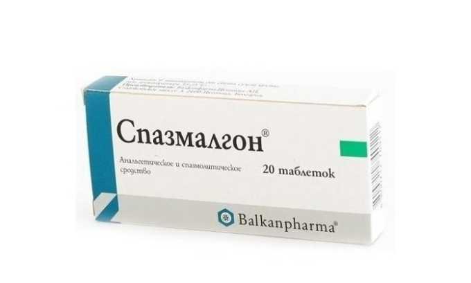 Помощь после приема Спазмалгона направлена сразу на устранение нескольких механизмов боли