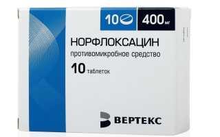 Лечение инфекций мочеполовой системы: Норфлоксацин при цистите