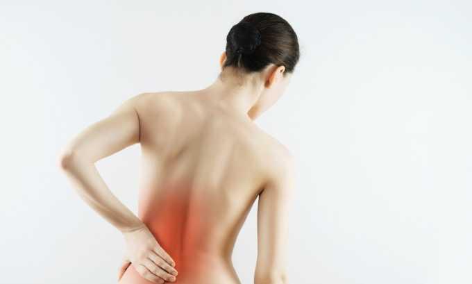 Первичное воспаление слизистой оболочки пузыря проявляется болью в области поясницы