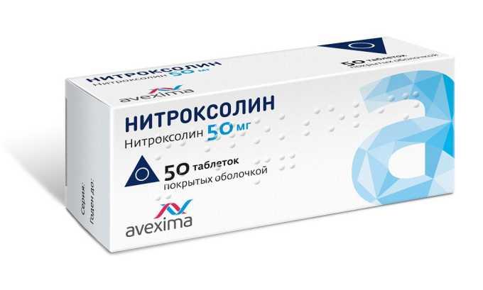 Нитроксолин назначается при инфекциях мочеполовой системы