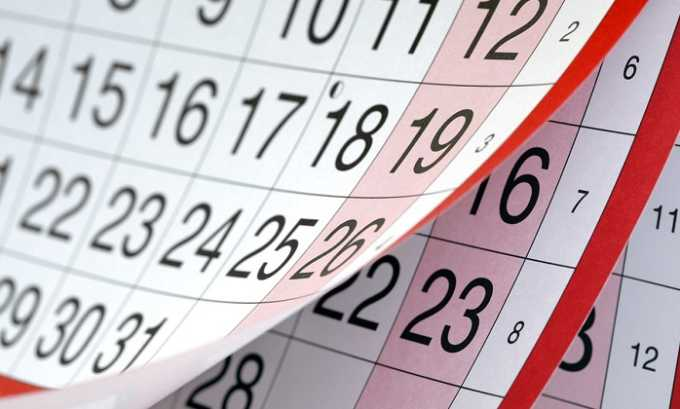 Курс лечения Нитроксолином составляет не менее 10 дней