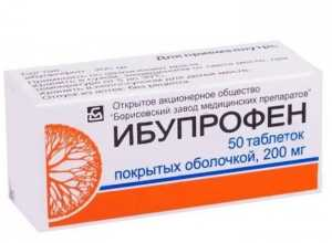 Можно ли принимать Ибупрофен при цистите