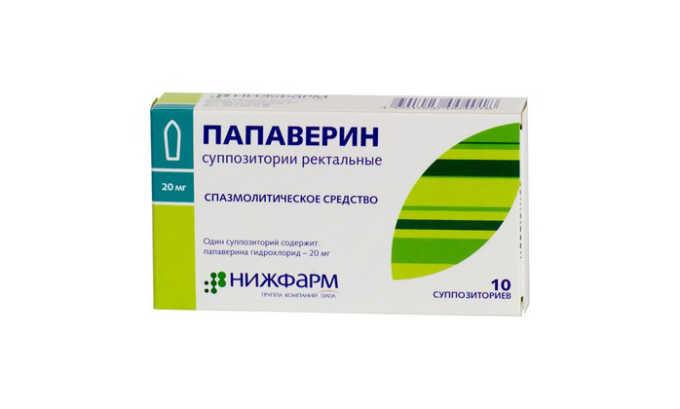 Справиться с болью помогают не только средства для перорального приема, но и ректальные суппозитории (Папаверин)
