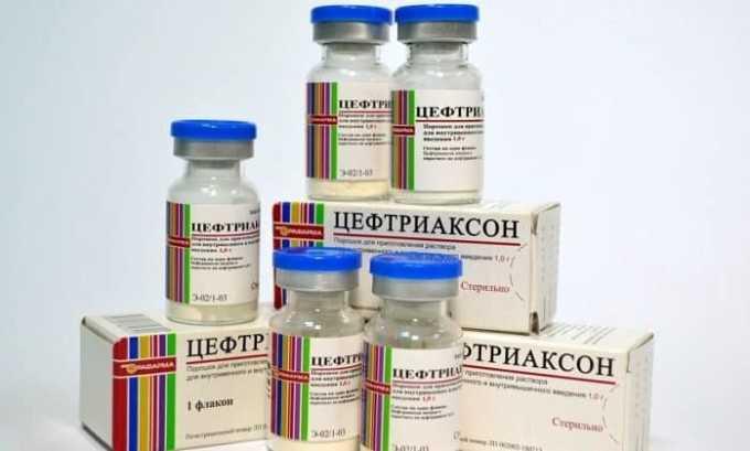 Цефтриаксон популярный препарат при частом мочеиспускании