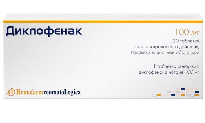 Диклофенак блокирует болезненные ощущения и борется с воспалительным процессом