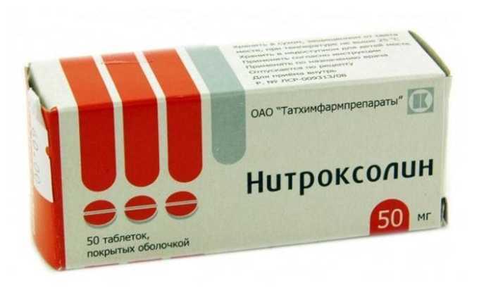 При воспалении, развивающемся в мочевом пузыре, используют Нитроксолин