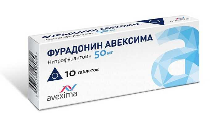 При болезнях мочевыводящего тракта человеку могут прописать препарат Фурадонин