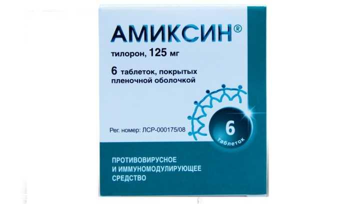 Для повышения иммунитета назначаются иммуномодулятор — Амиксин