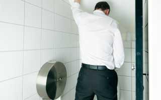 Какие причины затрудненного мочеиспускания у мужчин?