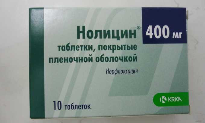 При лечении цистита применяют Нолицин