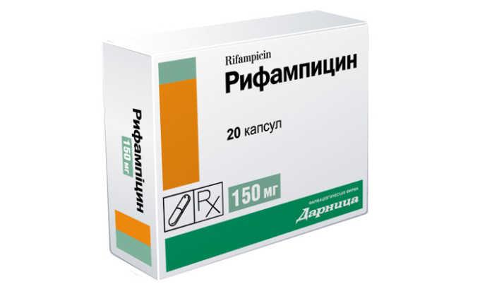 От туберкулеза применяют средство Рифампицин