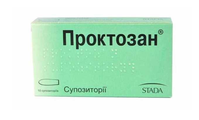Проктозан устраняет воспалительный процесс и уменьшает боль