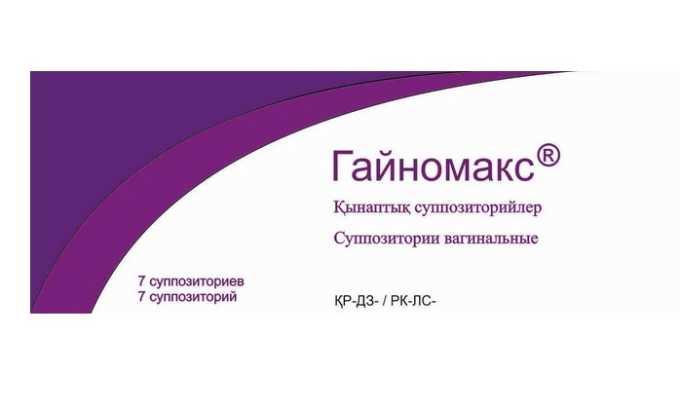 Гайномакс антипротозойное и противогрибковое лекарство, обладающее антибактериальным свойством