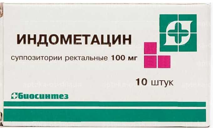 Индометацин уменьшает симптомы цистита благодаря противовоспалительному и обезболивающему эффекту