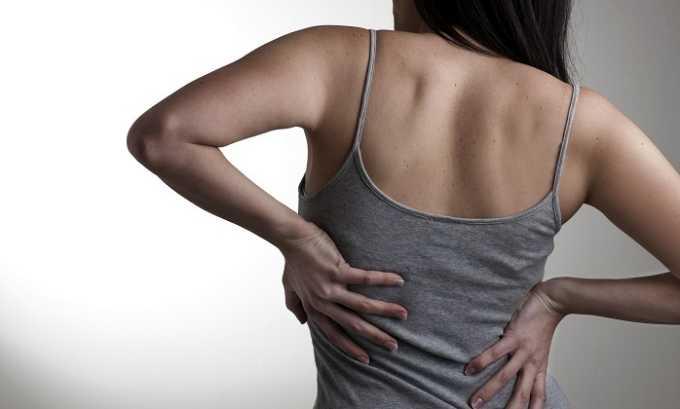 При беременности иногда возникают ноющие боли в пояснице
