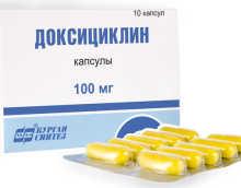 Как применять Доксициклин при цистите?