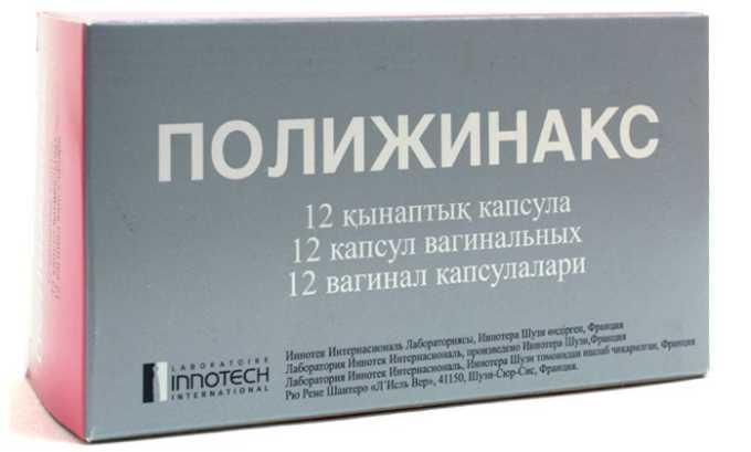 Полижинакс противогрибковое и антибактериальное средство, выпускаемое в виде суппозиториев