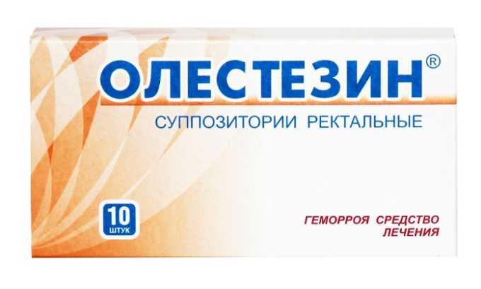 Ректальные свечи Олестезин содержащие в своем составе мощный анестетик в виде вещества бензокаин
