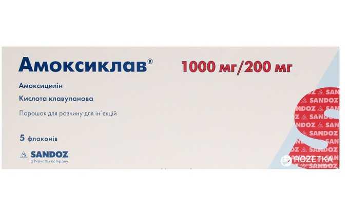 Предпочтение отдается препарату из группы защищенных пенициллинов Амоксиклаву