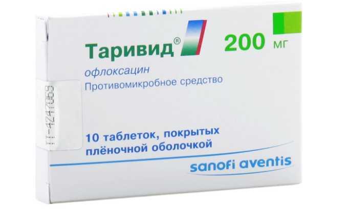При цистите используются фторхинолоны (Таривид)
