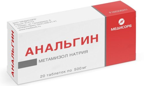 Для снятия неприятных симптомов болезни используется и обезболивающий препарат - Анальгин