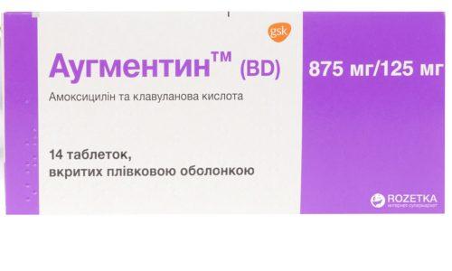 В лечении цистита практикуется применение Аугментина