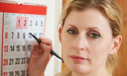 Стандартная продолжительность терапии составляет от 5 до 7 дней, изредка - до 14 суток