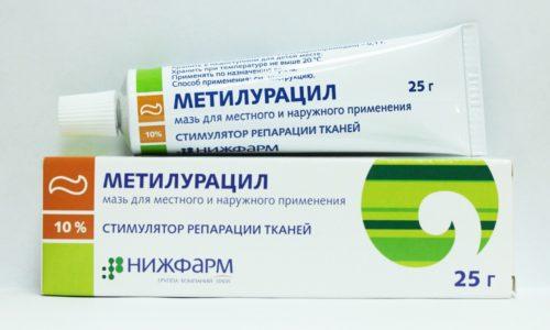 Повысить эффективность лечения и быстрее избавиться от неприятных симптомов поможет Метилурацил