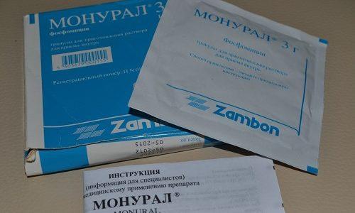 К препаратам, которые можно принимать во время беременности, относится Монурал