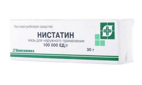 К быстродействующим и эффективным средствам в борьбе против цистита относится Нистатиновая мазь