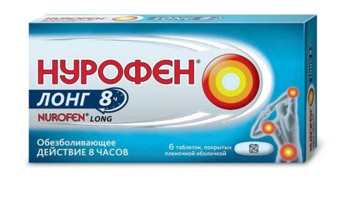 Нурофен разрешен при грудном вскармливании