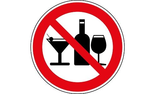 Категорически запрещается употребление алкогольных напитков, особенно пива