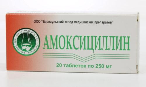 В случае если причиной подтекания мочи является цистит, для лечения используют антибиотик Амоксициллин