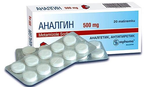 Аналгин используется во время заболевания для устранения боли и рези