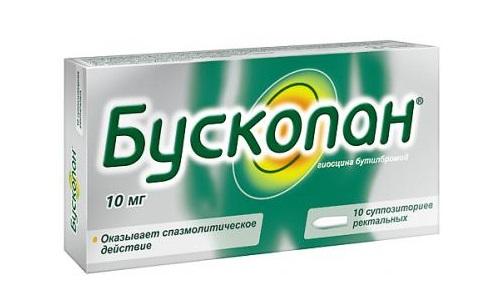 При гиперактивном типе патологии уролог назначает препараты, снижающие тонус мышц больного органа, к примеру, Буксопан