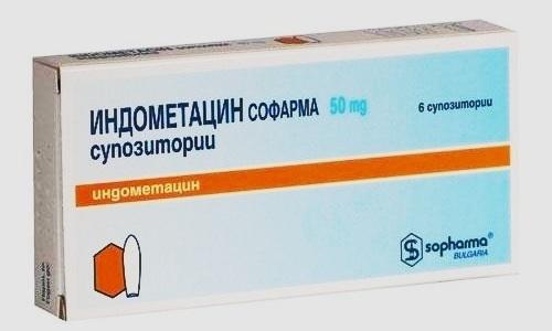 При цистите назначаются свечи Индометацин, которые помогают снизить боль, улучшить общее состояние больного, восстановить процесс мочеиспускания