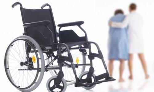 При частых рецидивах цистита нарушаются функции мочевого пузыря, уменьшается объем и способность к опорожнению, что негативно сказывается на качестве жизни и может привести к инвалидизации