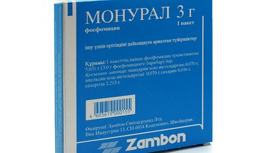 К препаратам мгновенного действия относится антибиотик Монурал, который могут назначить даже беременным женщинам