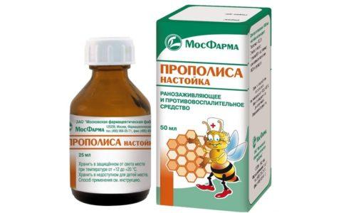 Терапию цистита в домашних условиях допускается проводить с помощью спиртовой настойки прополиса