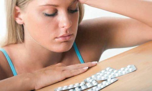 Цистит гормонального типа может возникать у женщины из-за употребления противозачаточных препаратов