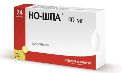 Для купирования болевого синдрома может быть показано применение спазмолитиков, хороший эффект дают Но-шпа