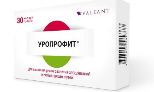 Таблетки Уропрофит - растительный уросептик с натуральными ингредиентами, обладает мочегонным действием