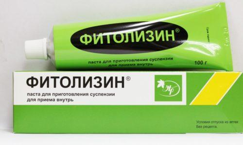 Фитолизин - аптечный комбинированный препарат для быстрой помощи при цистите