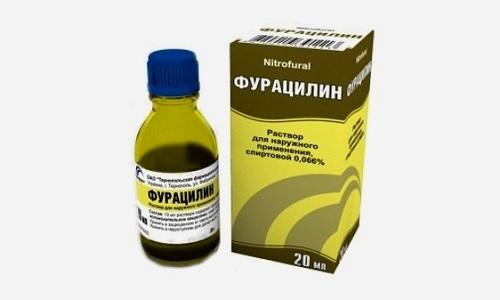 Фурацилин — это лекарственное средство, которое обладает обеззараживающим действием и эффективно устраняет болезнетворные микроорганизмы